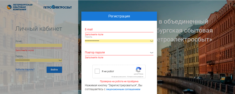 Жку личный кабинет плательщика москва задолженность