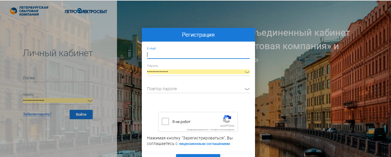 Жкх красноярск личный кабинет свердловский район
